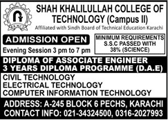admission announcement of Shah Khalilullah Memorial College Of Technology