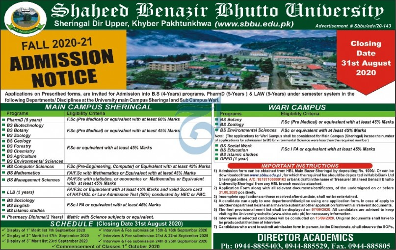 admission announcement of Shaheed Benazir Bhutto University, Sheringal