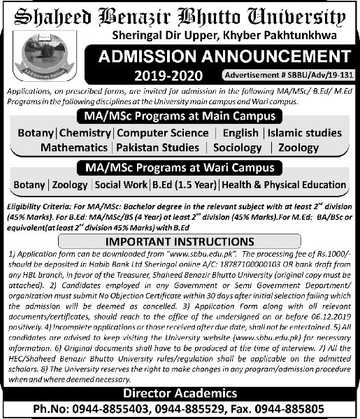 admission announcement of Shaheed Benazir Bhutto University (sub Campus)