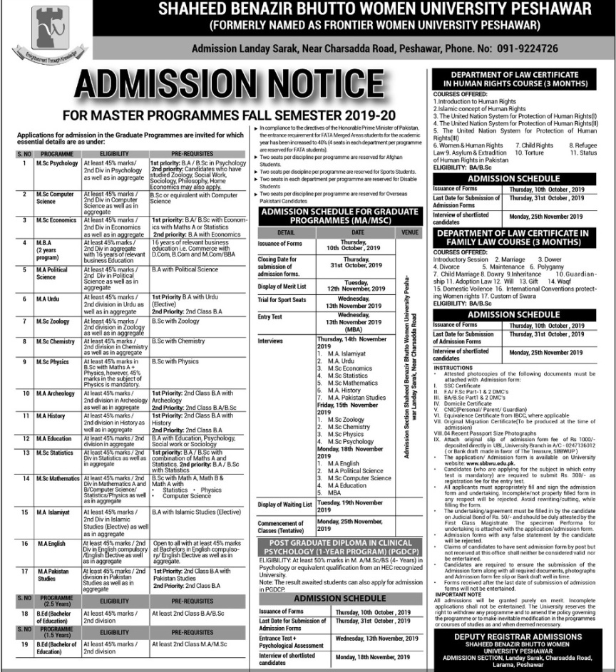 admission announcement of Shaheed Benazir Bhutto Women University