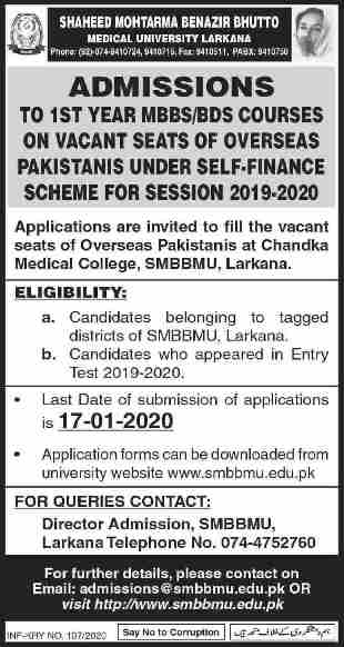 admission announcement of Shaheed Mohtarma Benazir Bhutto Medical University