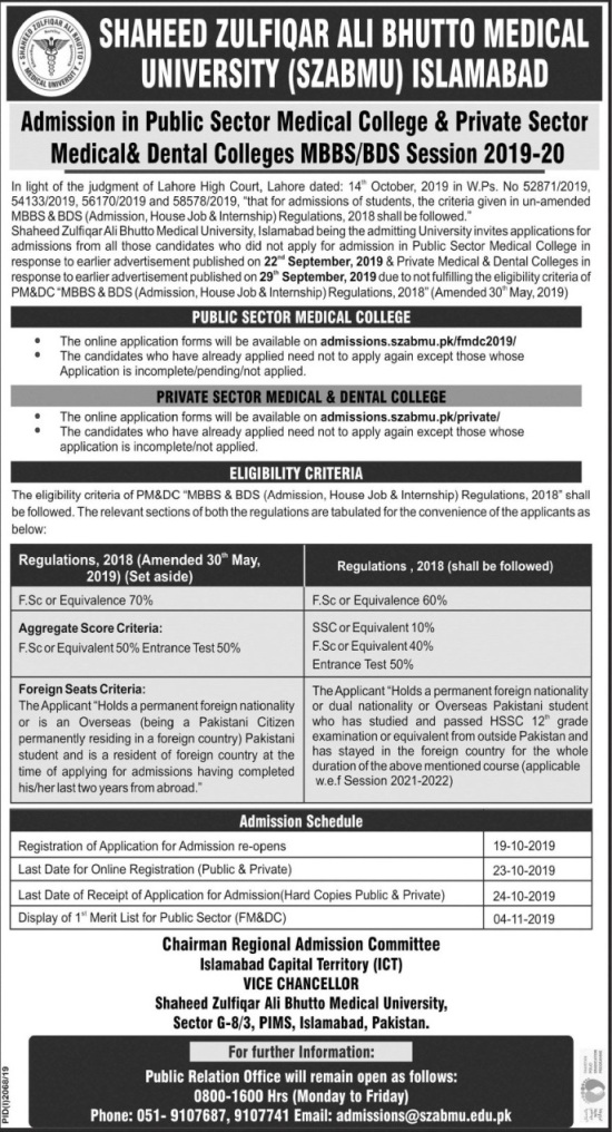 admission announcement of Hbs Medical And Dental College