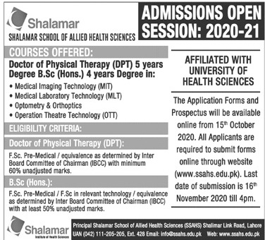 admission announcement of Shalamar School Of Allied Health Sciences