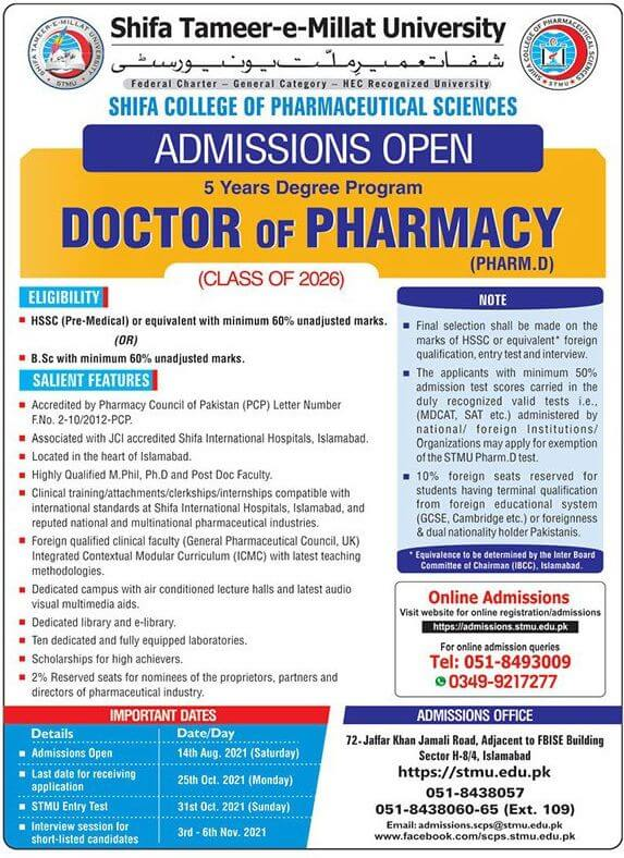 admission announcement of Shifa Tameer-e-millat University