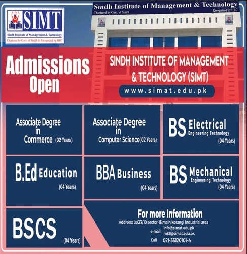 admission announcement of Sindh Institute Of Management And Technology
