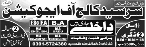Sir Syed College Of Education SSCE Haripur admission 2019
