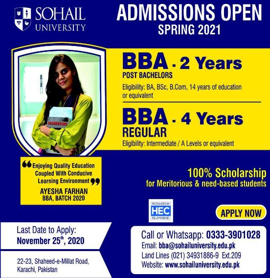admission announcement of Sohail University