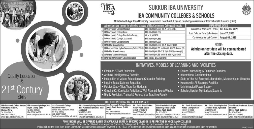 admission announcement of Islamia Public Higher Secondary School