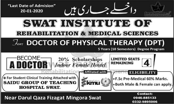 admission announcement of Swat Institute Of Rehabilitation And Medical Sciences