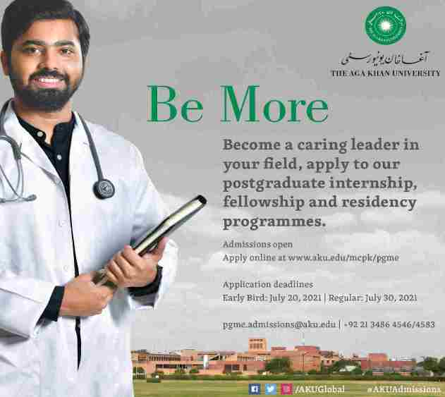 admission announcement of Aga Khan University