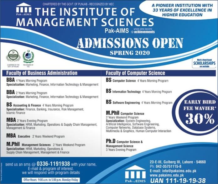 admission announcement of The Institute Of Management Sciences