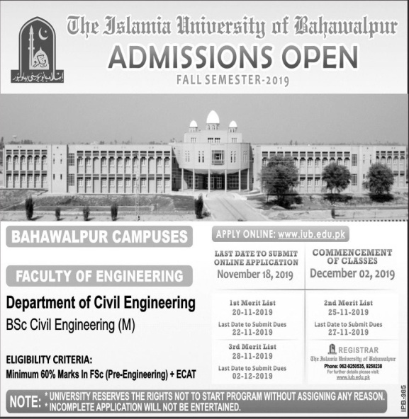 admission announcement of The Islamia University Of Bahawalpur