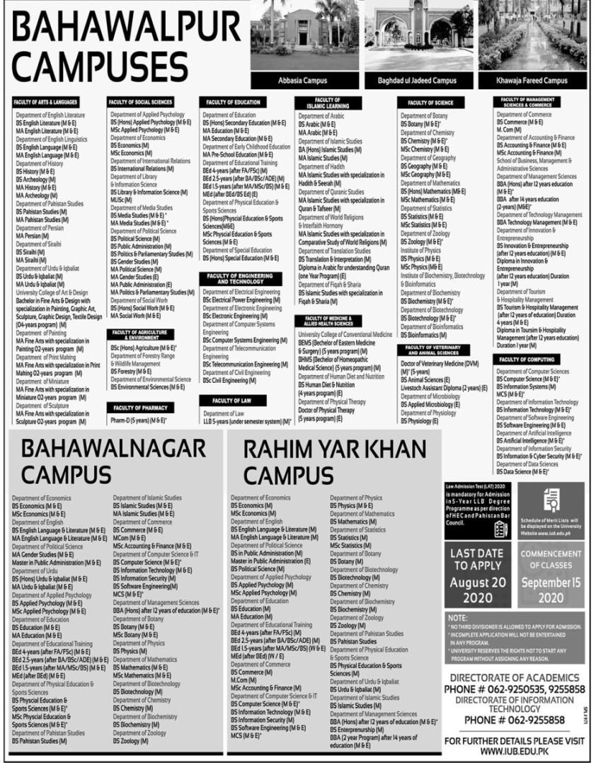 admission announcement of The Islamic University Of Bahawalpur[rahimyar Khan Campus]