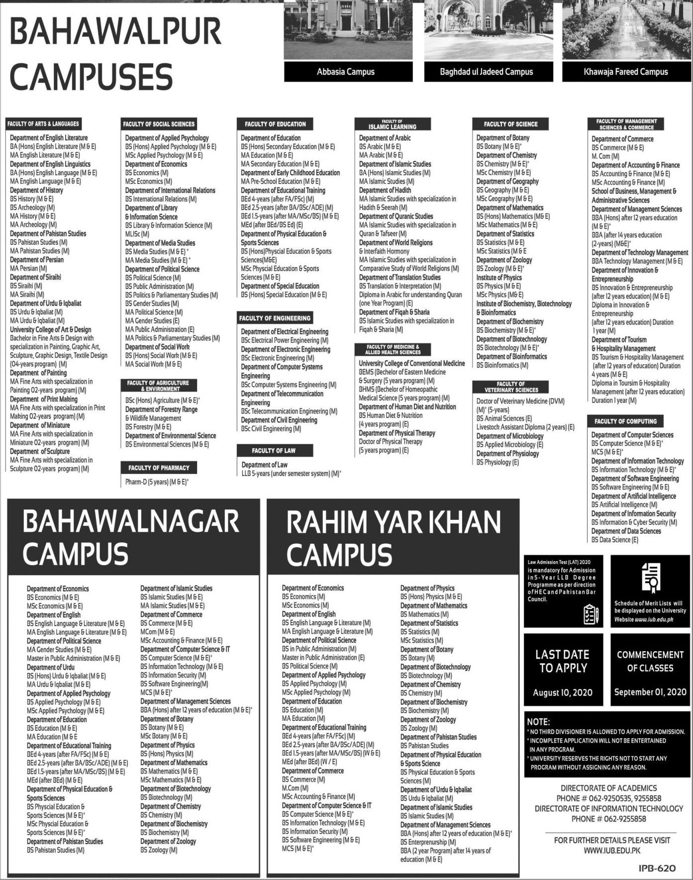 admission announcement of The Islamia University Of Bahawalpur
