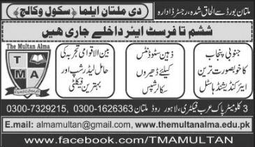 admission announcement of The Multan Alma High School