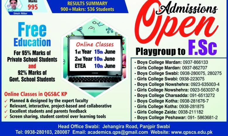 admission announcement of The Quiad-e-azam Group Of Schools & Colleges