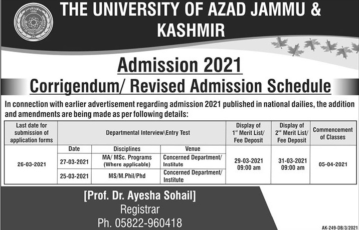 admission announcement of University Of Azad Jammu & Kashmir
