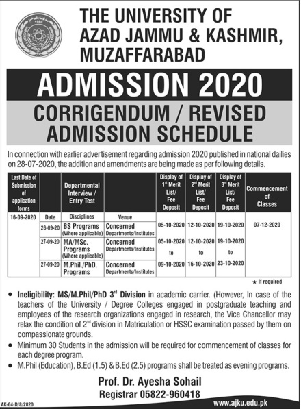 admission announcement of University Of Azad Jammu & Kashmir