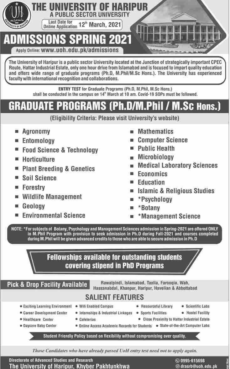 admission announcement of University Of Haripur