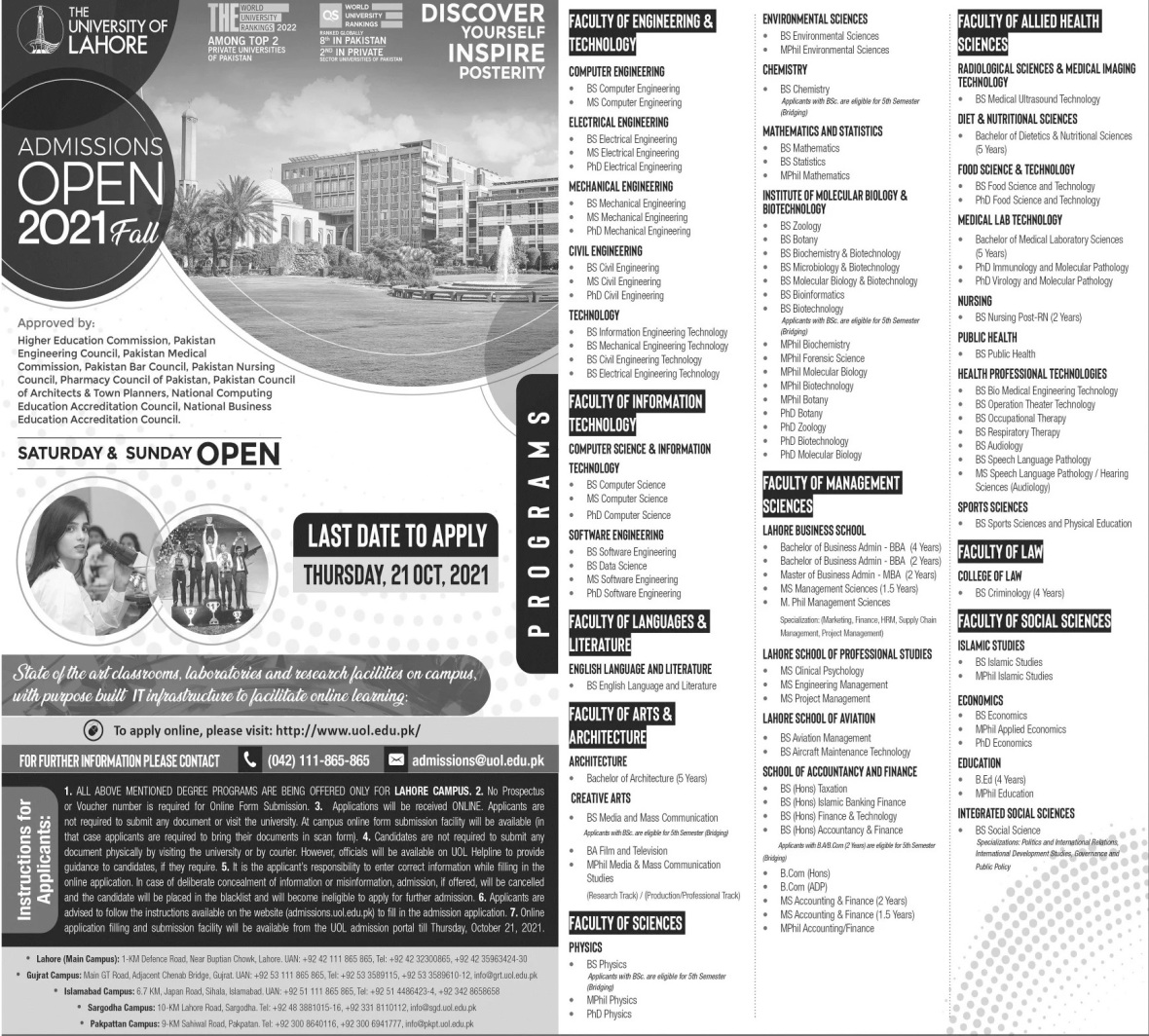 admission announcement of The University Of Lahore ( Main Campus )