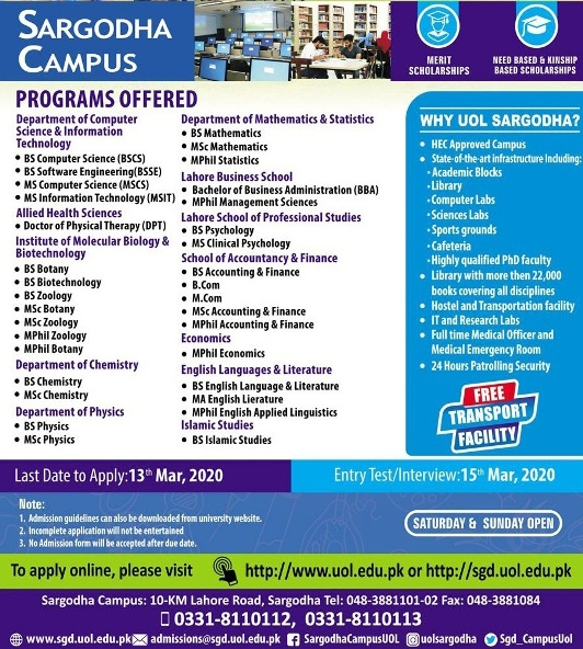 admission announcement of The University Of Lahore, Sub Campus