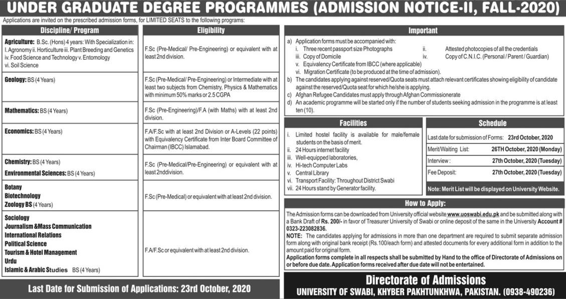 admission announcement of University Of Swabi