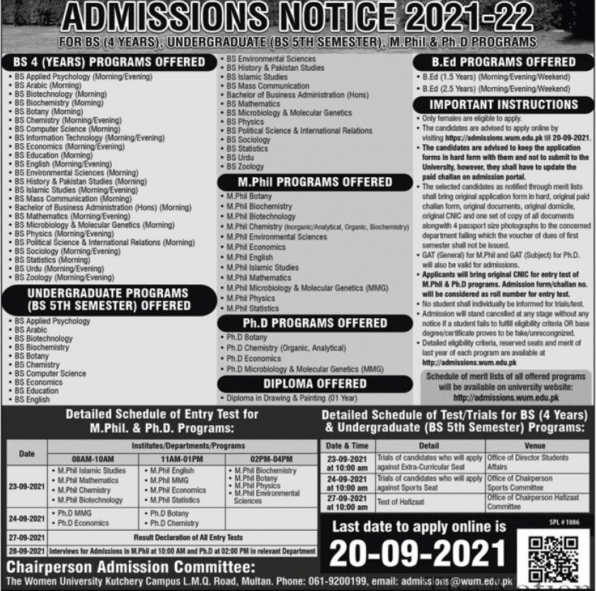 admission announcement of The Women University