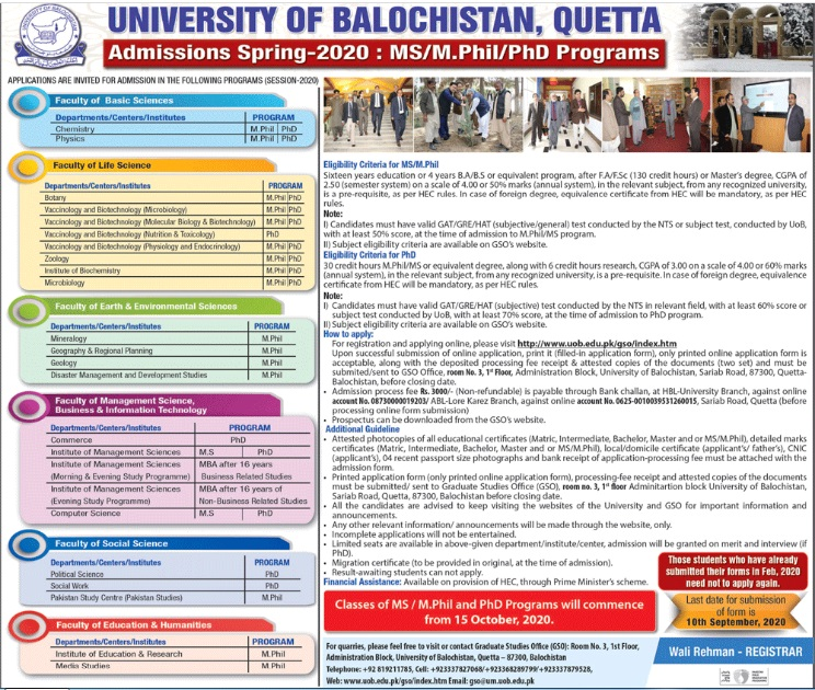 admission announcement of University Of Balochistan