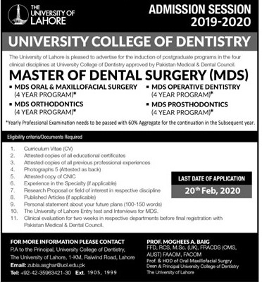 admission announcement of University College Of Medicine And Dentistry