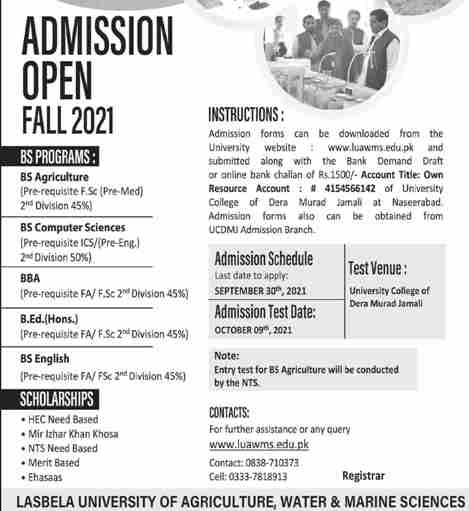 admission announcement of Lasbela University Of Agriculture, Water And Marine Sciences ( Dera Murad Jamali Campus)