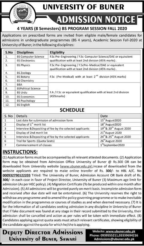 admission announcement of The University Of Buner