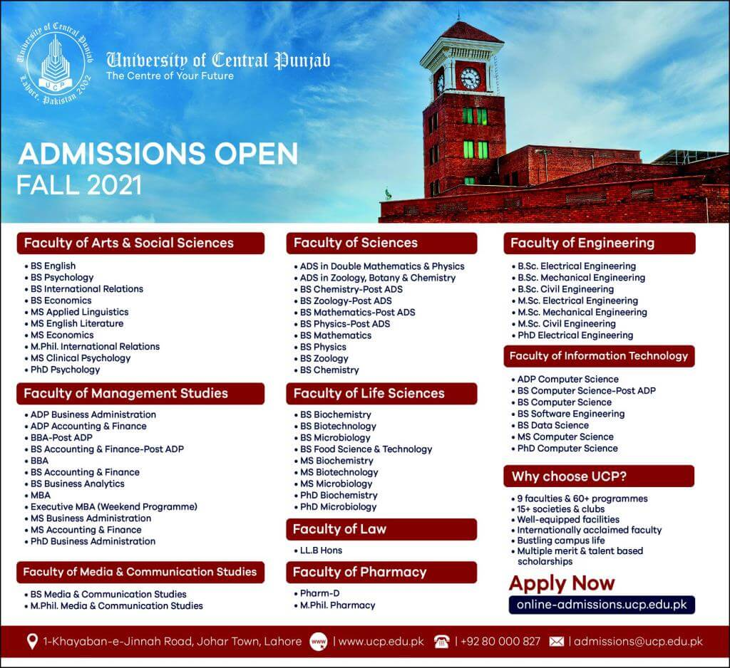 admission announcement of University Of Central Punjab