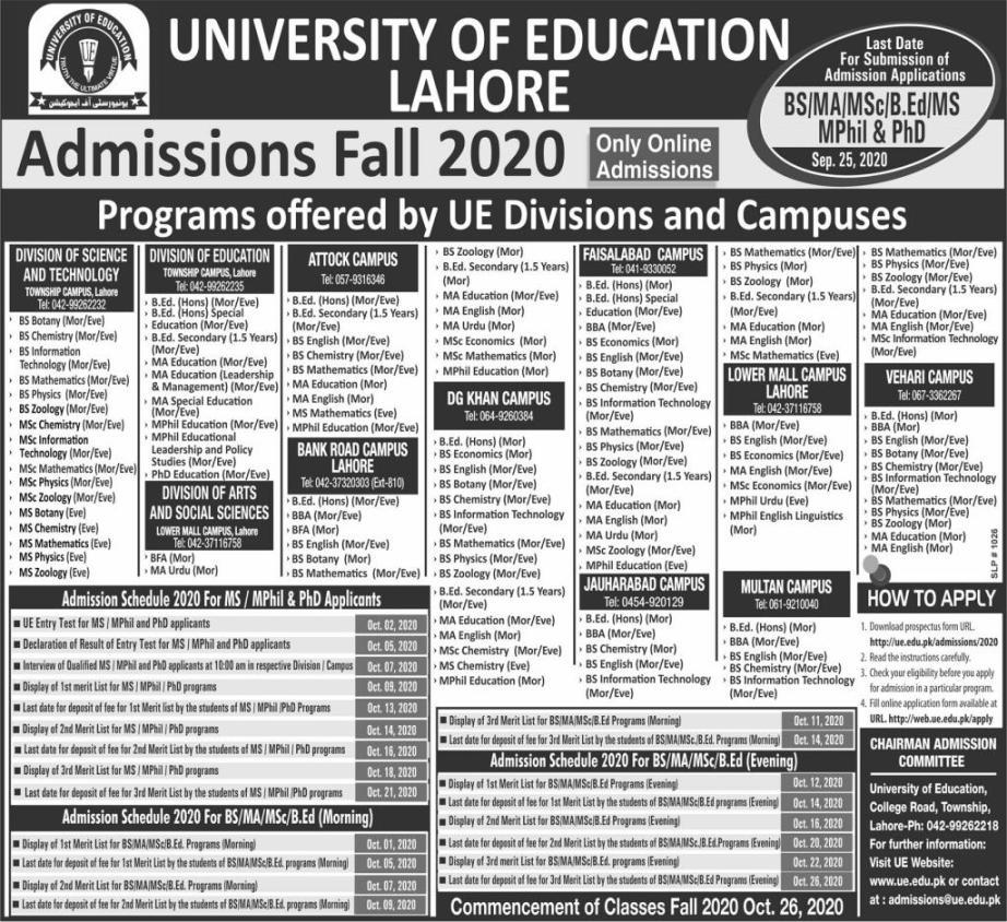 admission announcement of University Of Education [ Vehari Campus ]