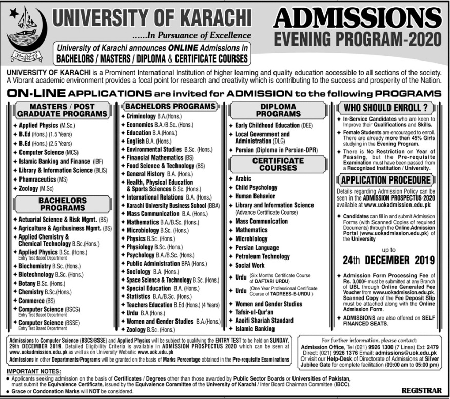 admission announcement of University Of Karachi