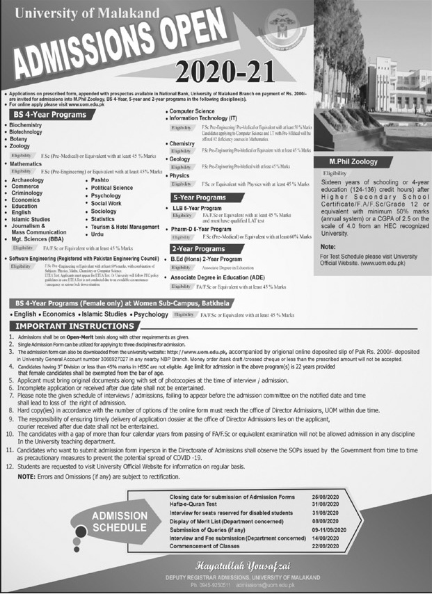 admission announcement of University Of Malakand