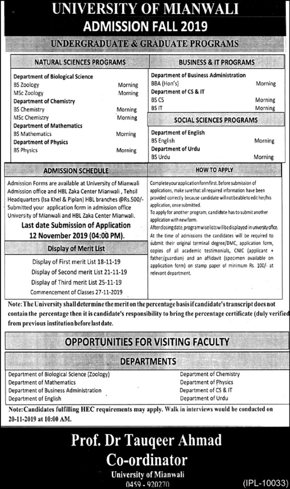 admission announcement of University Of Mianwali