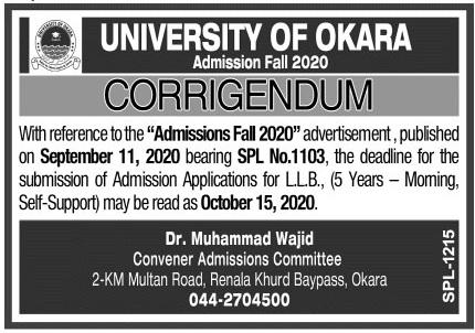 admission announcement of University Of Okara