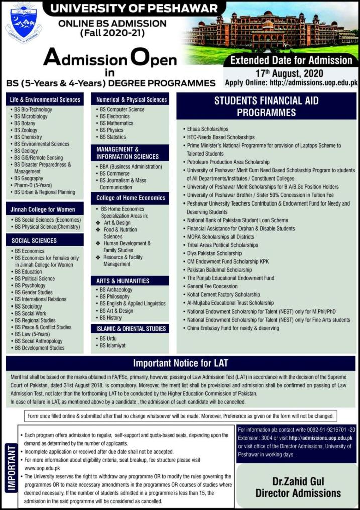 admission announcement of University Of Peshawar