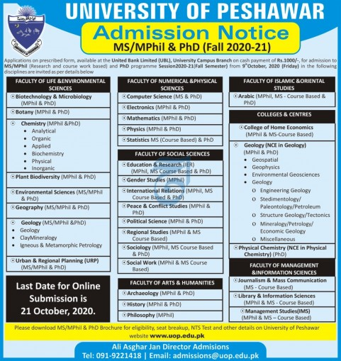 admission announcement of University Of Peshawar