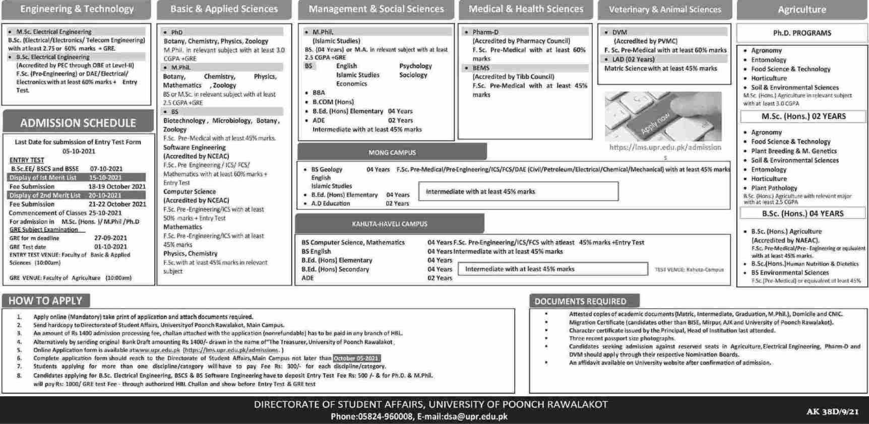 admission announcement of Unversity Of The Poonch, Rawala Kot