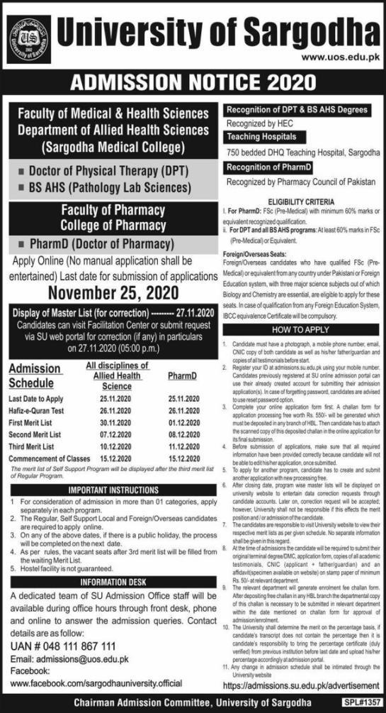 admission announcement of University Of Sargodha