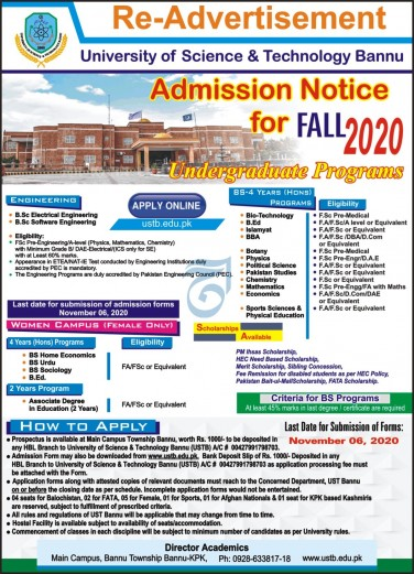 admission announcement of University Of Science & Technology