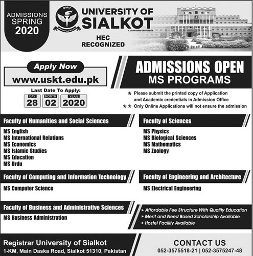 admission announcement of University Of Sialkot