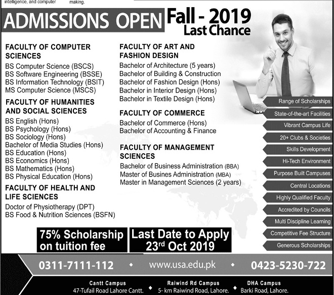admission announcement of University Of South Asia