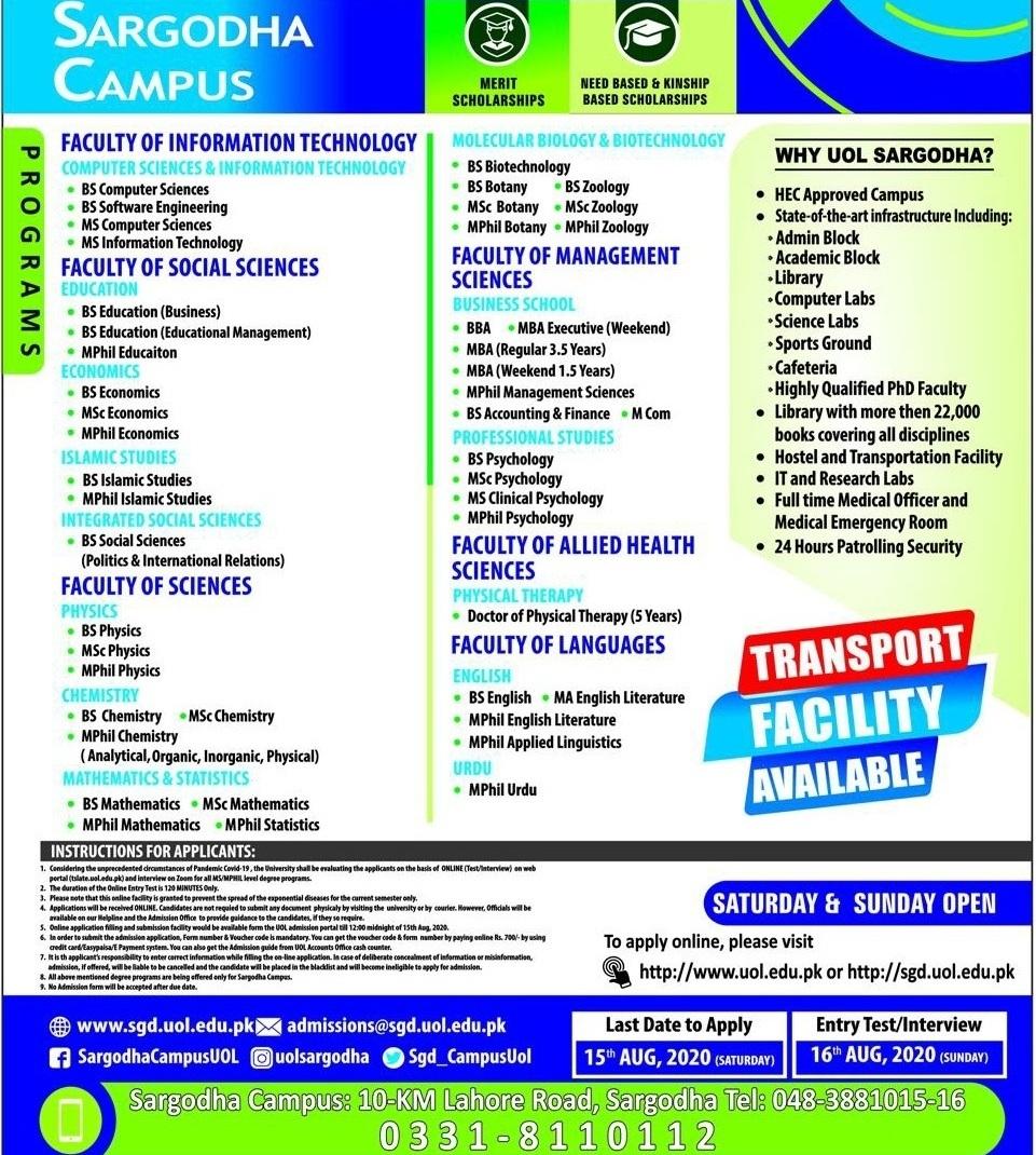 admission announcement of The University Of Lahore, Sub Campus