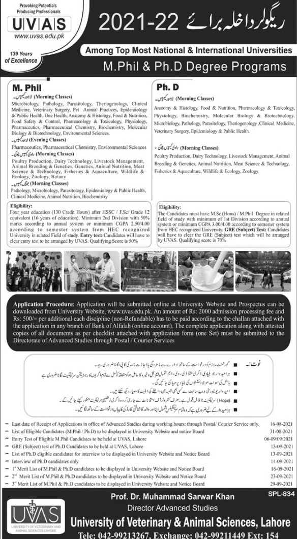 admission announcement of University Of Veterinary And Animal Sciences