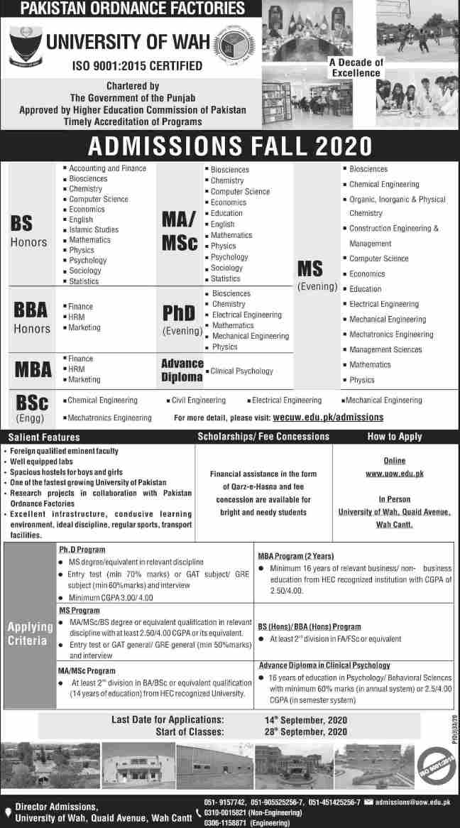 admission announcement of University Of Wah