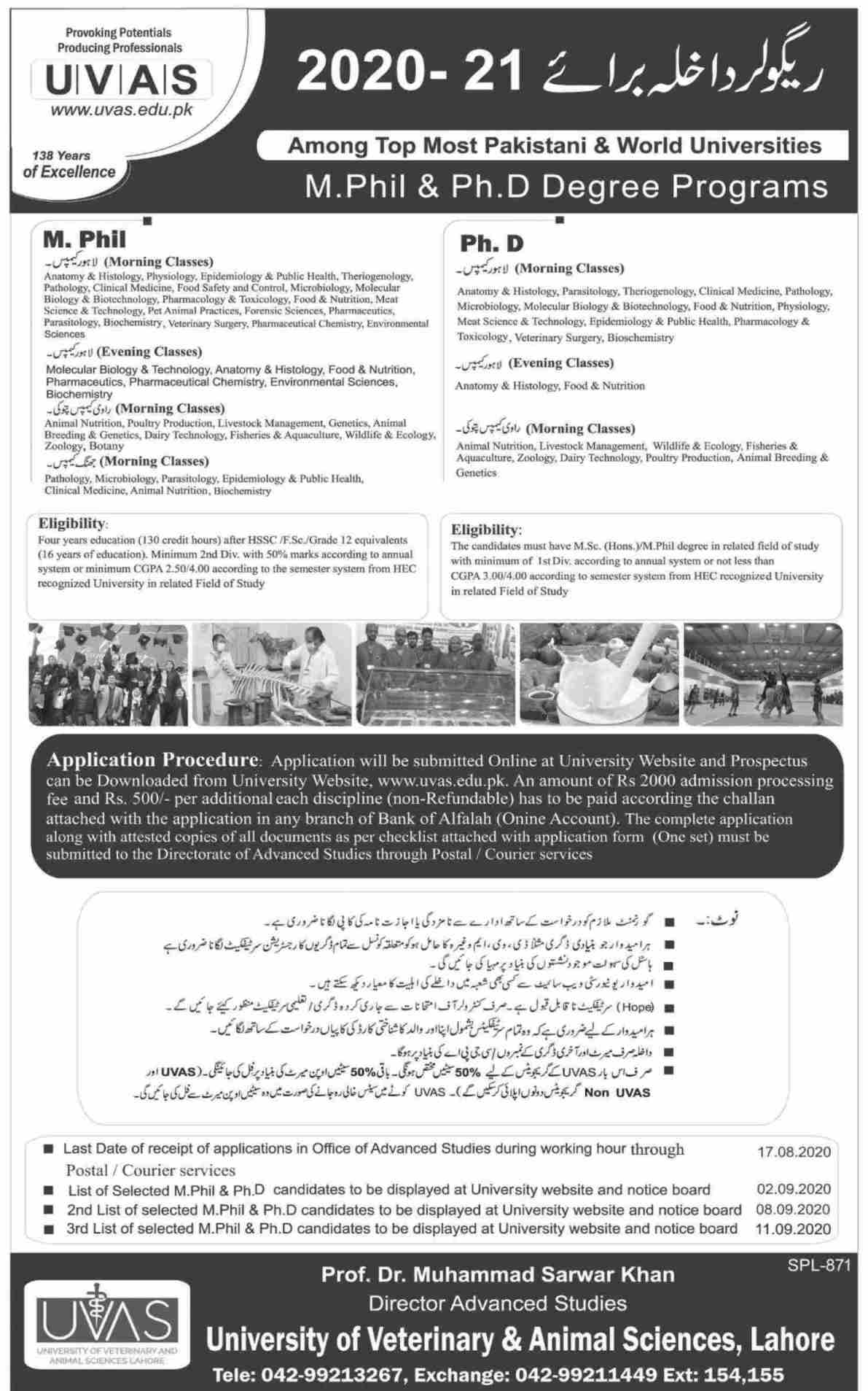 admission announcement of University Of Veterinary And Animal Sciences [ Ravi Campus]