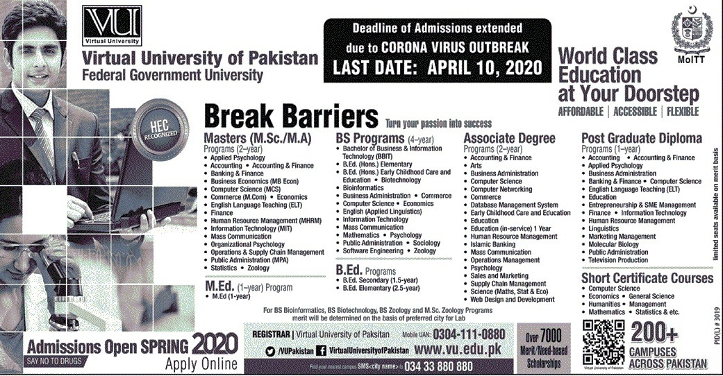 admission announcement of Virtual University Of Pakistan