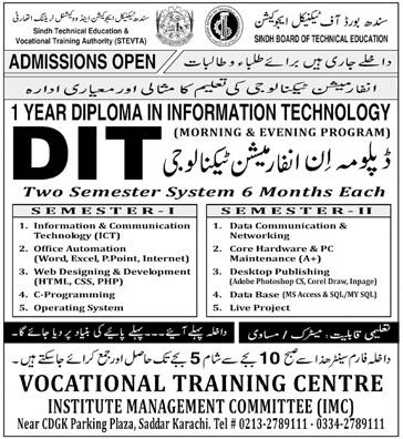 admission announcement of Vocational Training Center, Saddar